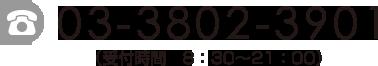荒川総合スポーツセンター お電話でのお問い合わせ 097-558-1127 午前10時〜午後9時(施設休館日を除く)