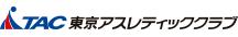 東京アスレティッククラブ